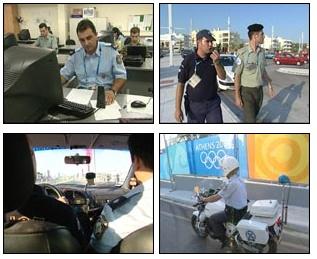 Redes de radio para la seguridad ciudadana